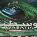 Wasatia Conferance